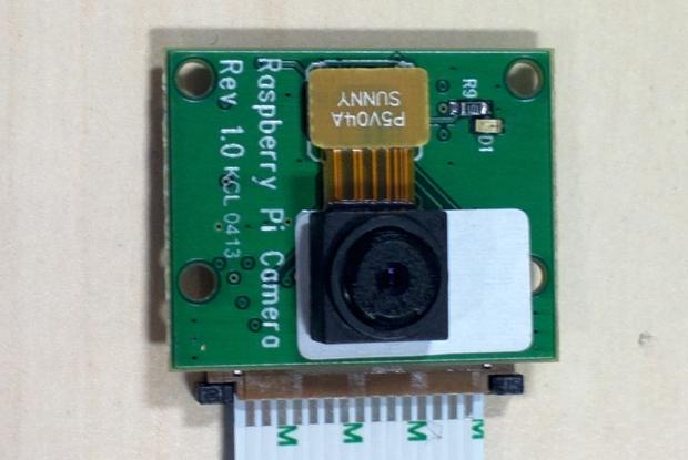 raspberry-pi-camera-module-1